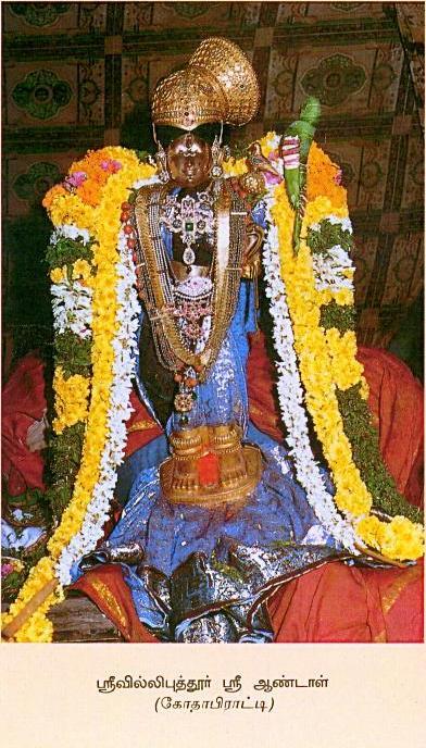 faith story tamil